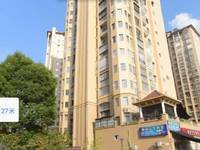 出租盛世名城2室1厅1卫50平米800元/月住宅