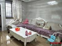出售盛世名城3室1厅2卫88平米68万住宅