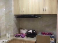 出售罗马景福城2室1厅1卫49.5平米40万住宅
