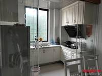 出售东方星城B区3室2厅2卫107平米85万住宅