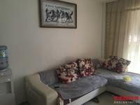 出售龙瀚闽星佳园2室2厅2卫95平米59万住宅