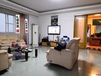 新鲜热辣学区房——罗源世纪花园楼梯中层4房150多平精装售价99万
