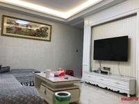 出售罗马景福城3室2厅1卫90平米80万住宅