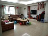 罗源 学区房金福花园低楼层优质房 大户型170平85万