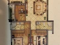 业主急售罗马高层毛坯房115平方均价6700首付只要13万一手手续