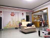 罗源天福花园低层4房中装大阳台出售适合大家庭