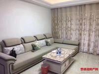 出售罗兴苑 9区 3室2厅2卫114平米58万住宅