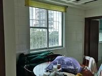 出售嘉禾花园3室2厅2卫125平米73万住宅