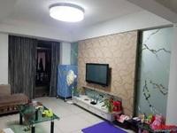 繁华地段,蓝波湾精装三房全明户型129平,仅售83万
