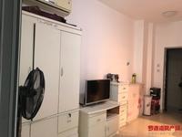 出售东方星城B区1室1厅1卫27平米30万住宅