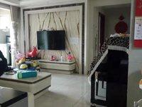 出售东方星城精装房,110平,110万实收。