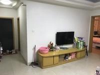 凤蝶广场旁,佳鑫花园黄金楼层居家大三房,仅售60万