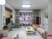 出售万豪城市广场3室2厅2卫123.8平米85万住宅