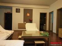 出售青禾家园3室2厅2卫123平米70万住宅