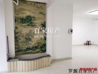 出售罗源湾滨海新城4室2厅2卫147平米69万住宅