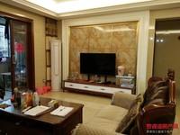 出售盛世名城3室2厅2卫137平米102万住宅