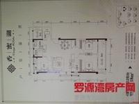 稀缺独享露台400平香蜜湖4室2厅2卫118平仅售115万