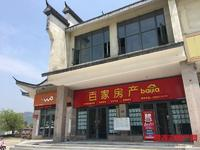 滨海新城精装单身公寓急售 63平仅售35万 靠近商场 银行 学区