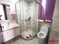 出售罗源湾滨海新城3室2厅2卫112平米73万住宅