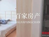 超低首付装修房 滨海新城大3房129平仅售60万 社区边栋 采光极好