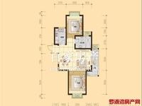 稀缺 东头 滨海优质2房中高楼层82平仅售40万 视野开阔 生活便利