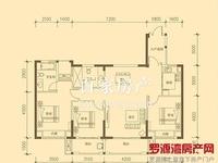 号外号外!滨海新城大3房急售 129平仅售60万 位置优越 价格实惠