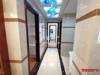 送车位!滨海新城精装大3房126平仅售83万