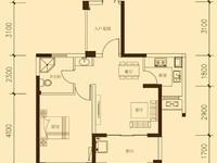 滨海新城 毛坯 单身公寓 沿街 福州三中旁 市场旁