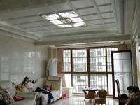 出售江滨花园3室2厅2卫120平米63万住宅