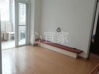 出售龙瀚闽星佳园2室1厅1卫48.5平米43万住宅