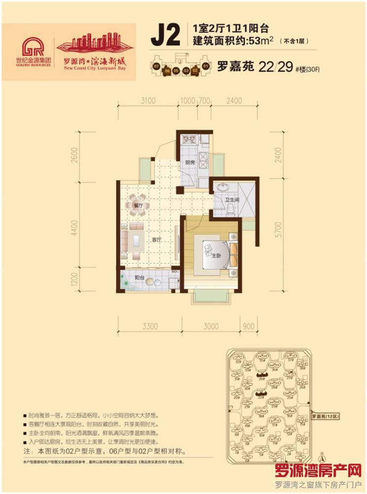 出售罗源湾滨海新城1室1厅1卫50平米22万住宅