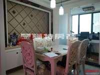 罗源县东外路蓝波湾3房精装出售