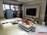 出售东方星城D区3室2厅2卫120平米110万住宅