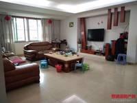 出售金福花园3室2厅2卫170平米85万住宅