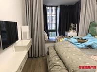 出售罗马景福城2室1厅1卫80.35平米55万住宅