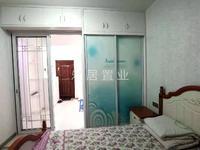 罗源滨海 电梯 居家装 改两房 换房出售 32万