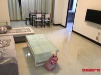 出售正祥特区 美居3室1厅1卫93平米50万住宅