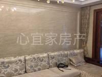 出售香缇半岛3室2厅2卫104平米91万住宅