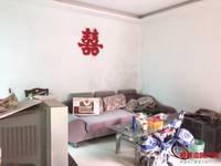 出售老城区2室1厅1卫94平米32万住宅