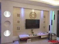 出售筑家 蓝波湾4室2厅2卫173平米140万住宅