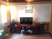 出售莲花西区3室2厅2卫145平米68万住宅