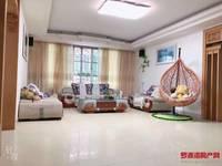 出售凤安家园4室2厅2卫140平米70万住宅
