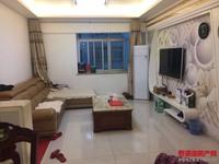 出售瑞都公寓3室2厅2卫120平米88万住宅