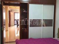 出售龙瀚闽星佳园3室1厅2卫122平米67万住宅
