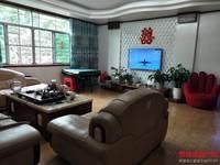 出售川景花园4室2厅2卫137平米75万住宅