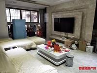 出售东方星城D区3室2厅2卫118平米110万住宅