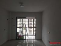 出售水岸菁华 3室2厅2卫87平米69万住宅