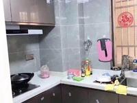出售滨海新城4室143平米75万住宅