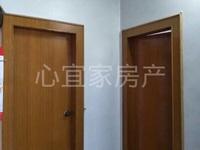 金凤小区划片实验小3房仅售40万
