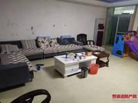 出售天福花园3室2厅2卫132平米79万住宅